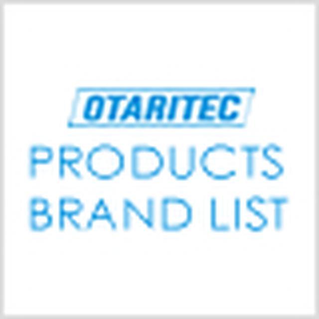 画像: オタリテック株式会社 | お問い合わせ