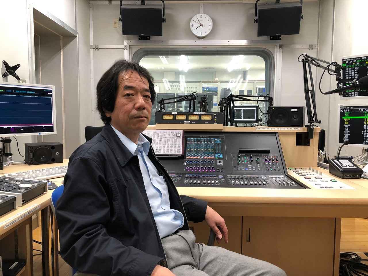 画像: 「エフエム熊本」編成技術部 技術担当部長、鬼塚昭浩氏