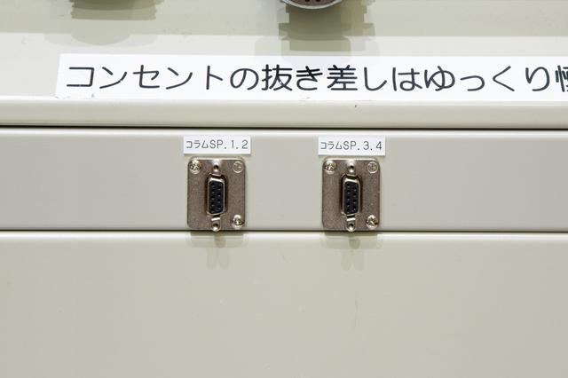 画像: 「Intellivox」のメンテナンスに使用するD-sub9ピン。会場内にある壁埋めのボックス内に設置