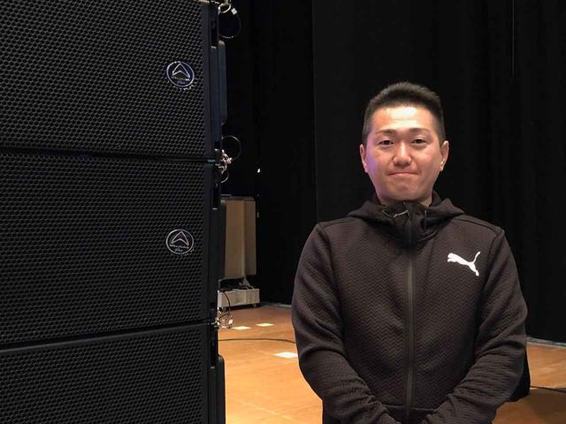 画像: 音響システム設計を手がけたサウンド・エンジニアの松尾智博氏