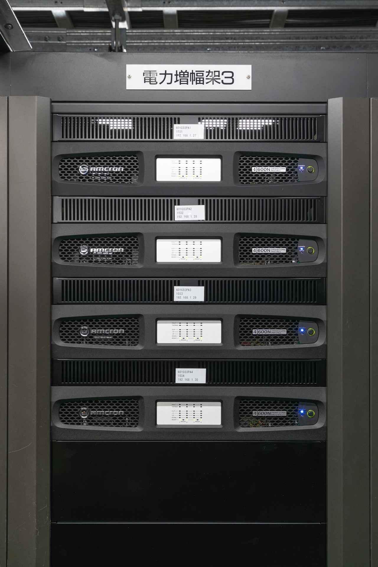 画像: 新しいパワー・アンプAMCRON「DCi Series Network」。600Wの「DCi 4|600N」と300Wの「DCi 4|300N」が導入された