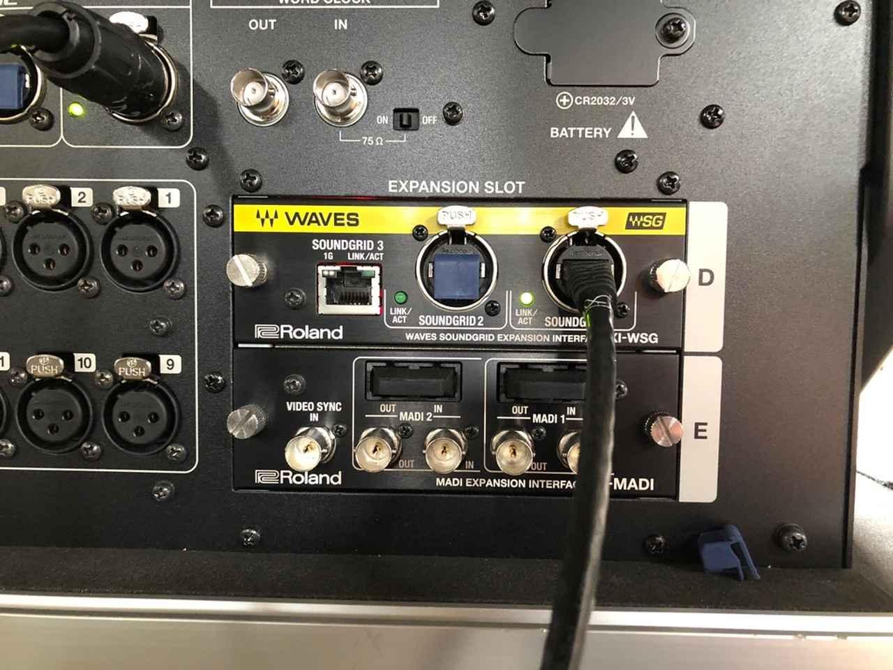画像: 「M-5000」のオプション・スロットには、MADI拡張インターフェースの「XI-MADI」と、Waves SoundGrid拡張インターフェースの「XI-WSG」を装着