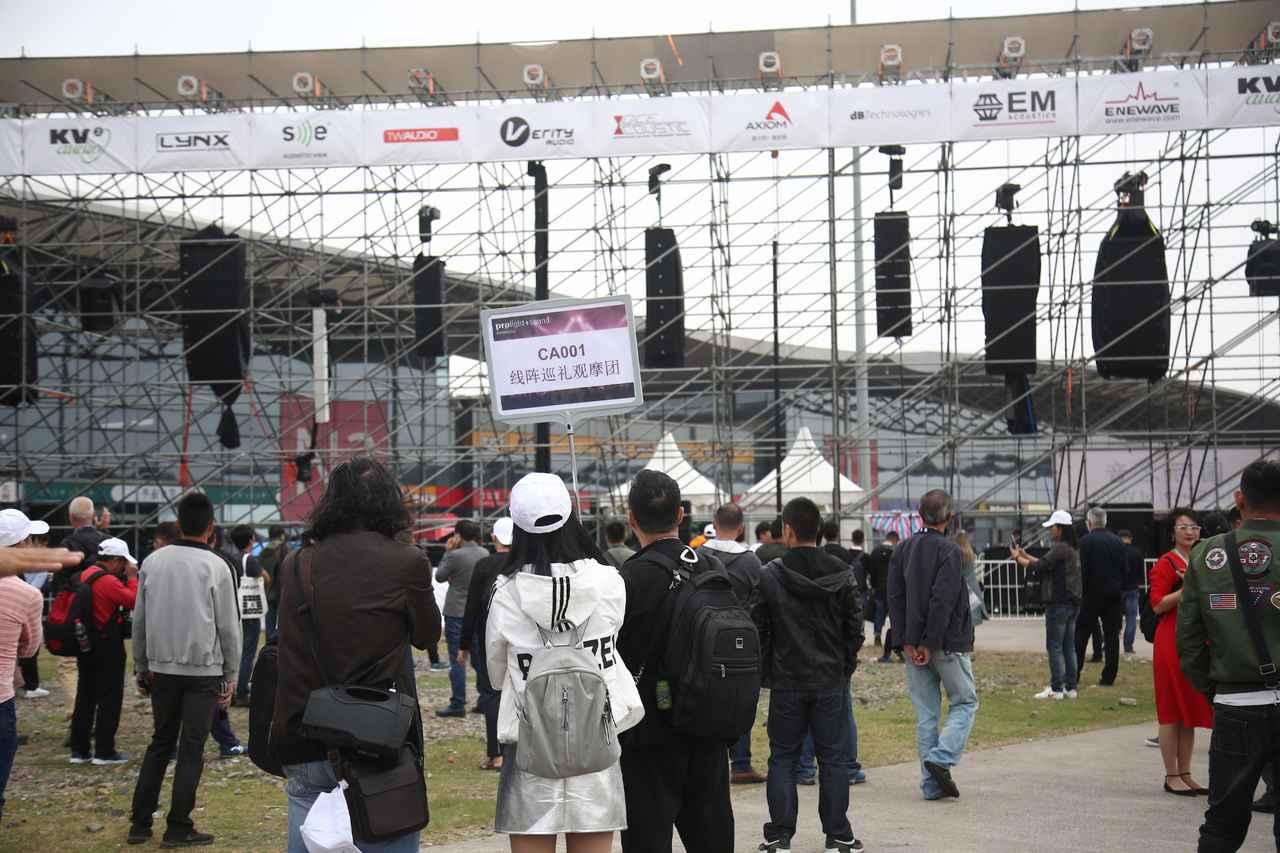 画像: Prolight + Sound 上海 ラインアレイ・スピーカーを野外で聴くことができる「Concert Sound Arena」(写真は2018年)