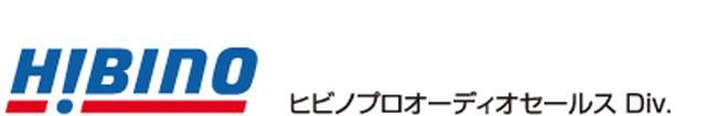 """画像: BSS AUDIO """"DCP-555""""を発売 - ヒビノプロオーディオセールス Div."""