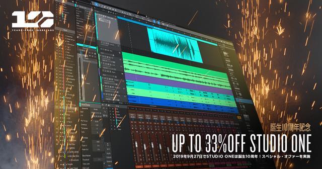 画像: PreSonus | Studio One日本語ポータルサイト