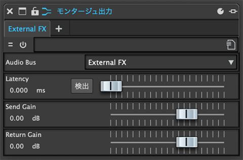画像: 5.拡張外部エフェクトのサポート(『WaveLab Pro 10』のみ)