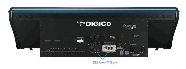 画像: ヒビノインターサウンドから、高輝度のタッチスクリーンを3面搭載し、Quantumエンジンによる高性能で高音質なデジタル・ミキシング・コンソール DiGiCo「Quantum 338」が発売される