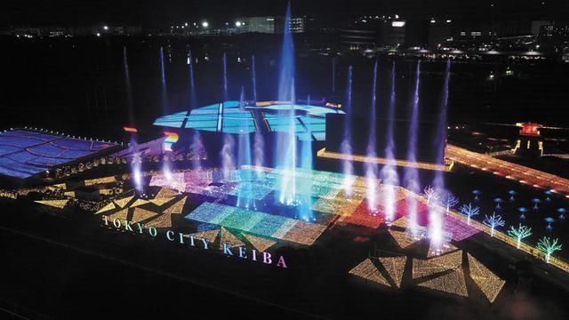 画像: 「和太鼓三味線・天地雷鳴」と「ホルスト惑星・木星」がサウンドテーマとなった「虹色に輝く光の大噴水ショー」©︎TOKYO MEGA ILLUMI