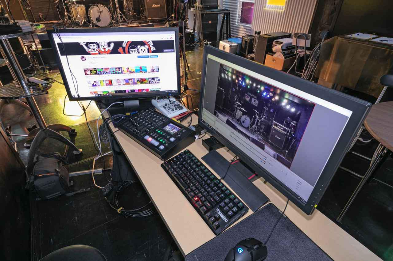 画像: 客席後方左側に用意されたライブ配信スペース
