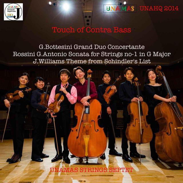 画像4: 先進のUNAMAS作品群から、日本プロ音楽録音賞受賞作を集めたベスト盤『BLOOM OF SOUND 2020』【PROSOUND MUSIC REVIEW】