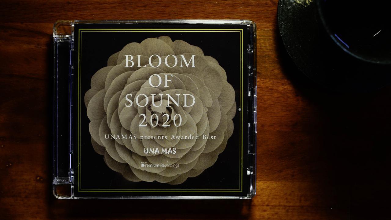 画像: Bloom of Sound 2020 作品紹介 | MUSIC EcoSystems BIZ