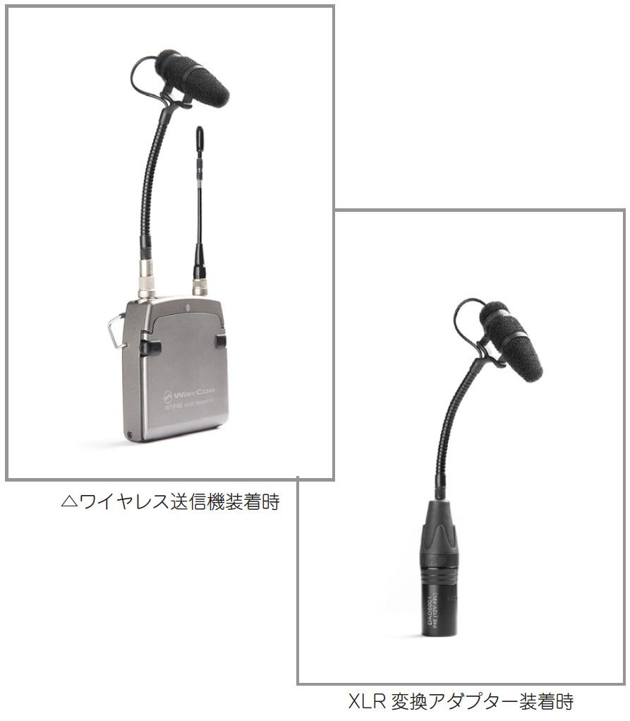 画像2: 超小型で、離れた場所からの明瞭な収音を実現する、DPA Microphones「CORE 4097 マイクロショットガン・マイクロホン」が発売
