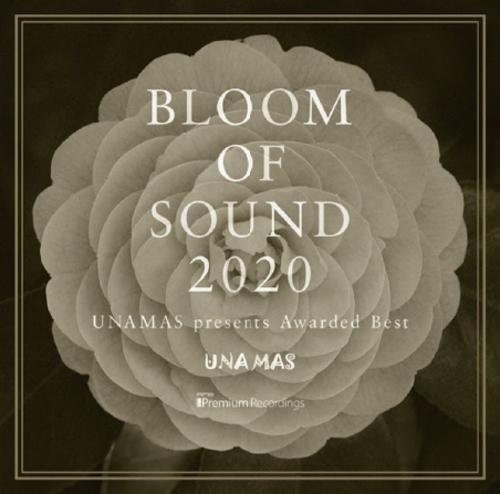 画像: BLOOM OF SOUND 2020 / UNAMAS presents Awarded Best (1Blu-ray + 1CD)