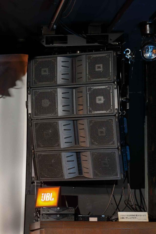 画像: メインスピーカーはJBLのラインアレイ、VT4886で、AMCRON IT4×3500HDでドライブ。音質にこだわったシステム構成になっている