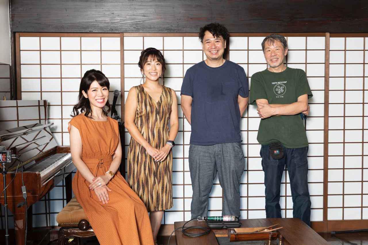 画像: 写真向かって左から、ピアニストの茉莉さん、ボーカリストのLINA☆ZOさん、匠サウンドの代表 居川信彦氏、音誼荘のオーナーであるオアシスの金森祥之氏