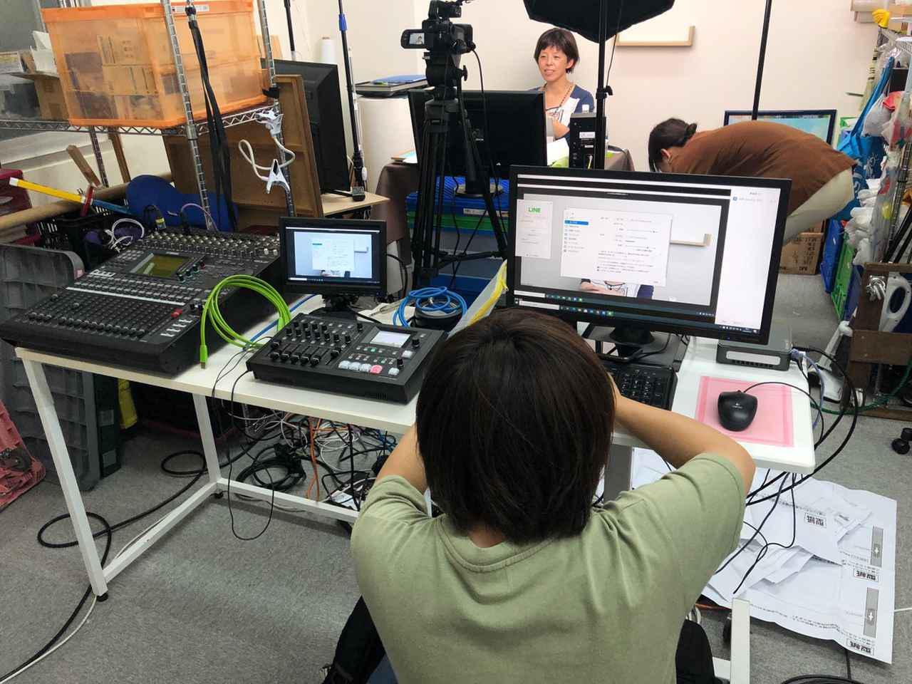 画像: 初のライブ配信仕事となったオンライン・マーケティング会議の様子