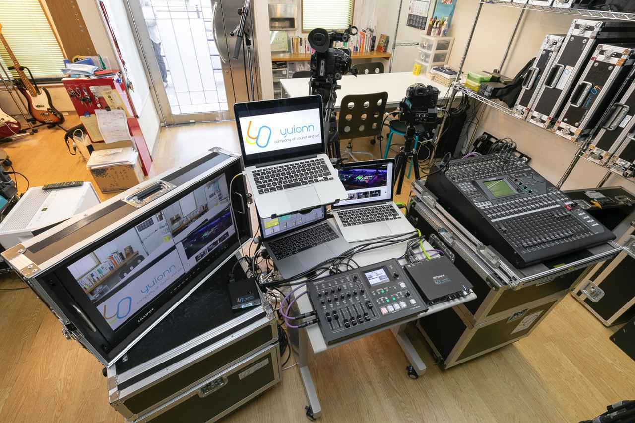 画像: オフィス内に設置されたライブ配信用機材