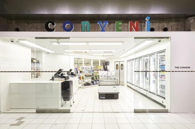 画像1: NEW OPEN THE CONVENI GINZA SONY PARK
