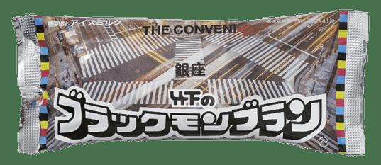 画像2: NEW OPEN THE CONVENI GINZA SONY PARK