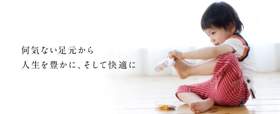 画像: 岡本株式会社コーポレートサイト