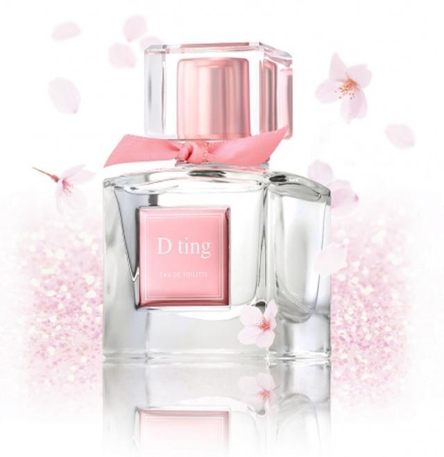 画像2: ダレノガレ明美初プロデュース香水から「ディーティン オードトワレ サクラ」
