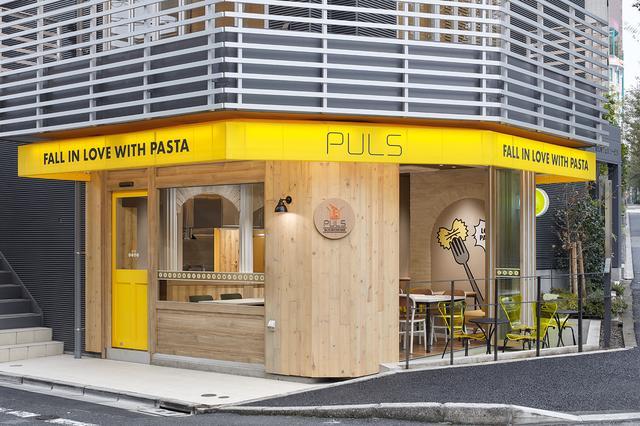 画像6: 日本初グルメパスタのファストフードレストラン 『PULS(プルス)』1号店オープン