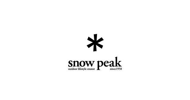 画像: スノーピーク * Snow Peak