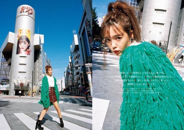 画像1: ツイッターフォロワー240万人、インスタグラムフォロワー230万(※2018年11月現在)。「ViVi」の専属モデル活動だけでなく、連日のテレビ出演、ブランドのプロデュースなど「今日本で一番忙しい20歳」として知られるモデル・藤田ニコル。ニコルの今を詰め込んだ、3年ぶりのスタイルブック『ニコルノホン』が発売されました。