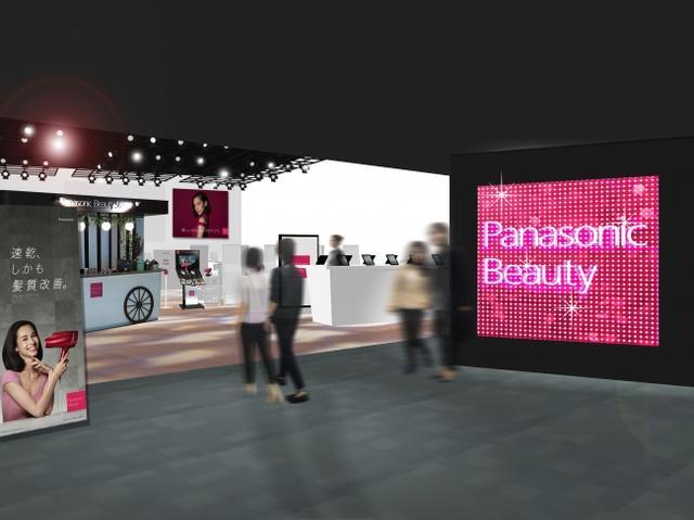 画像4: バンブーガールの第一歩 「Panasonic Beauty SALON 表参道」が期間限定オープン