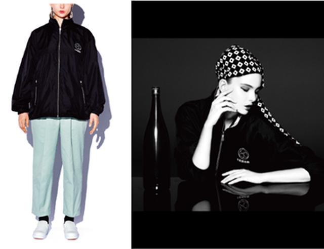 画像6: 中小企業のユニフォームだけを使用したファッションマガジン