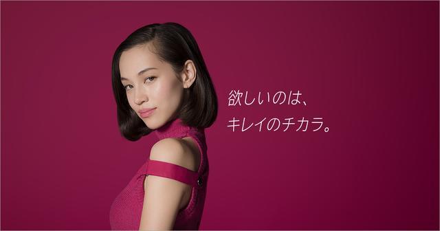 画像: 欲しいのは、キレイのチカラ。  – Panasonic Beauty 美容白書2018 –   パナソニックビューティ   Panasonic