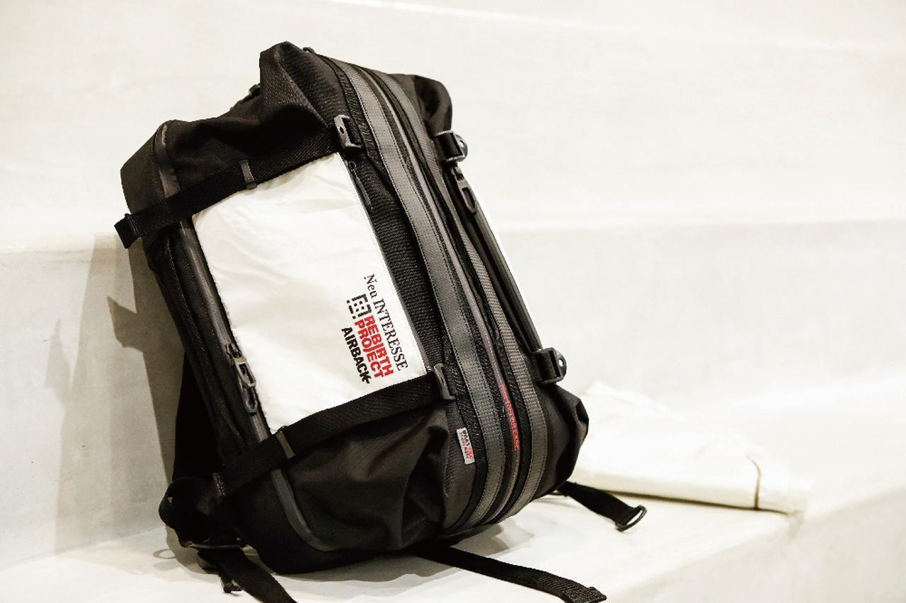 """画像1: レザーグッズブランドNeu interesse """"エアバックプロジェクト"""" エアバッグで作る未来のバッグ"""