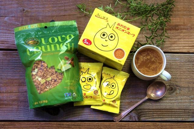 画像: 《朝》大人気のあわたまオニオンスープ、オーガニックグラノーラで1日をスタート!