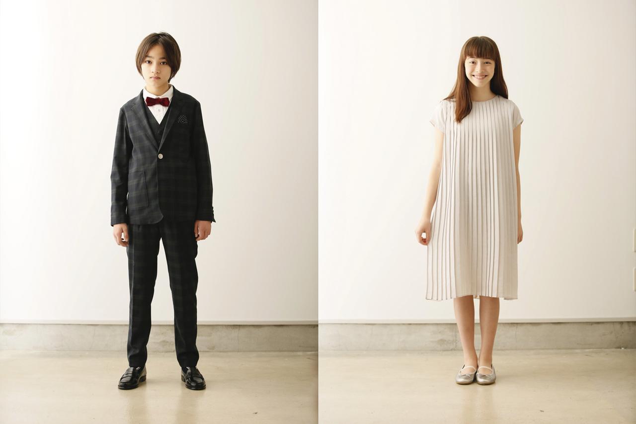 画像: おススメキッズファッションスタイル特選 5スタイル 「アーチ&ライン」