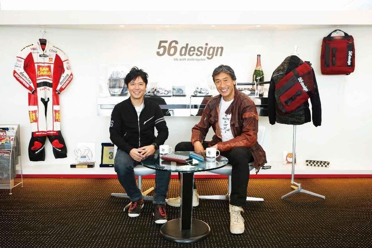 画像5: モーターカルチャー× ファッションNeu interesse バイクライフスタイルブランド56design と夢のコラボ実現