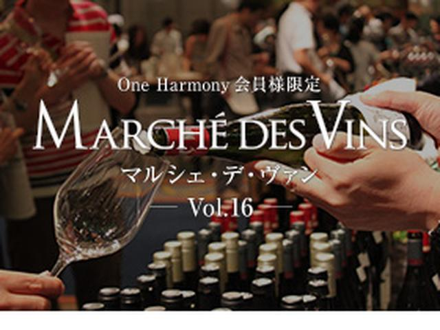 画像2: ホテルオークラ東京 ― 公式サイト