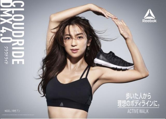 画像: 歩くことで美しいボディラインを作る女性を応援する「ACTIVE WALK」シリーズから新モデル登場!
