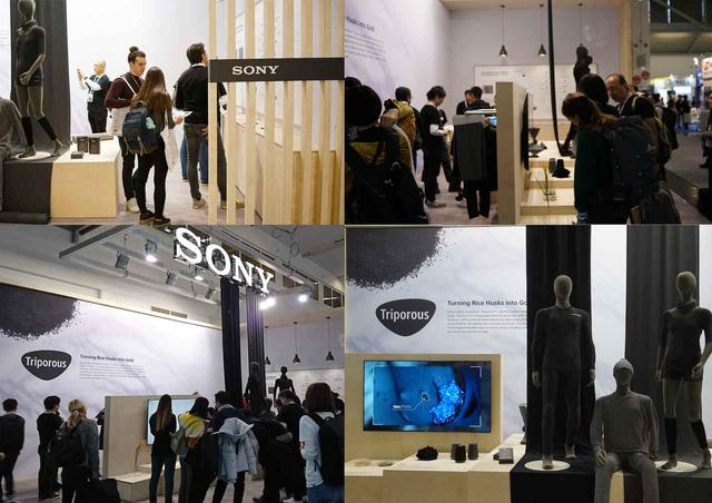 画像1: SONYとファッション企業の新テクノロジーの話