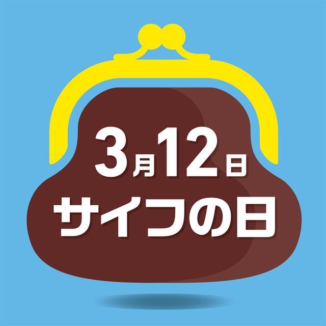 画像: 一般社団法人日本ハンドバッグ協会