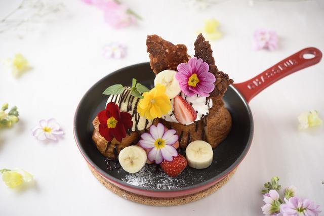 画像2: 【Spring Flower Garden】 メニュー紹介<全て税込価格>