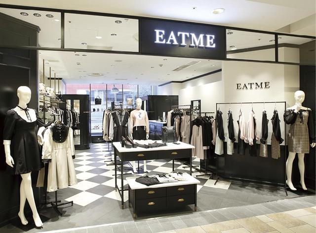 画像1: 西日本初EATME【イートミー】 益若つばさがディレクションする「EATME」西日本初出店