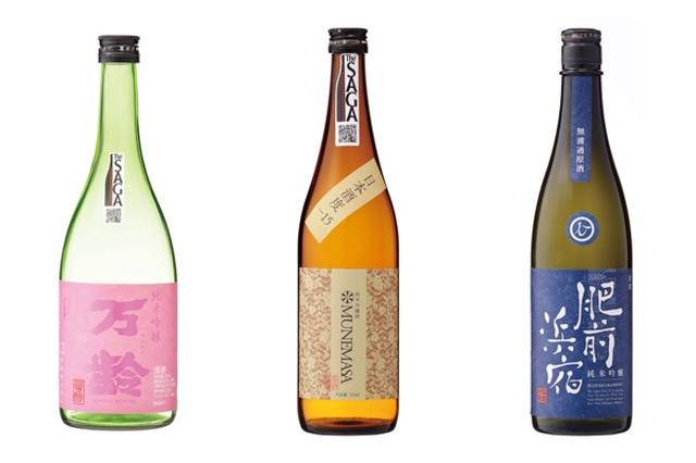 画像7: 佐賀ん酒3種飲み比べ × 佐賀の名産おつまみ × 新ブランド「いちごさん」