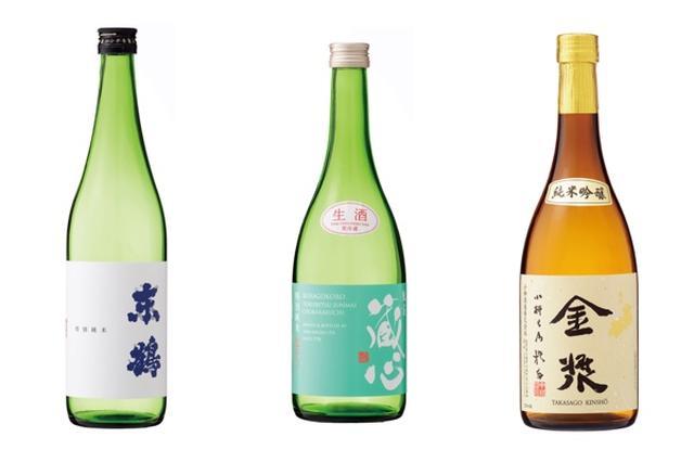 画像5: 佐賀ん酒3種飲み比べ × 佐賀の名産おつまみ × 新ブランド「いちごさん」