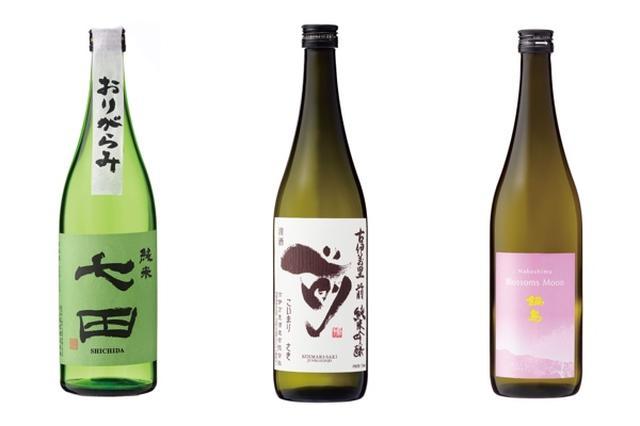 画像10: 佐賀ん酒3種飲み比べ × 佐賀の名産おつまみ × 新ブランド「いちごさん」
