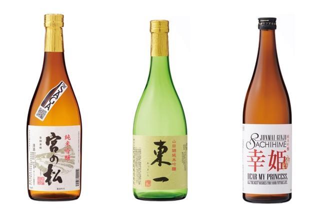画像8: 佐賀ん酒3種飲み比べ × 佐賀の名産おつまみ × 新ブランド「いちごさん」