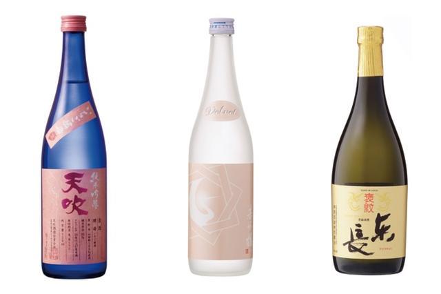画像3: 佐賀ん酒3種飲み比べ × 佐賀の名産おつまみ × 新ブランド「いちごさん」
