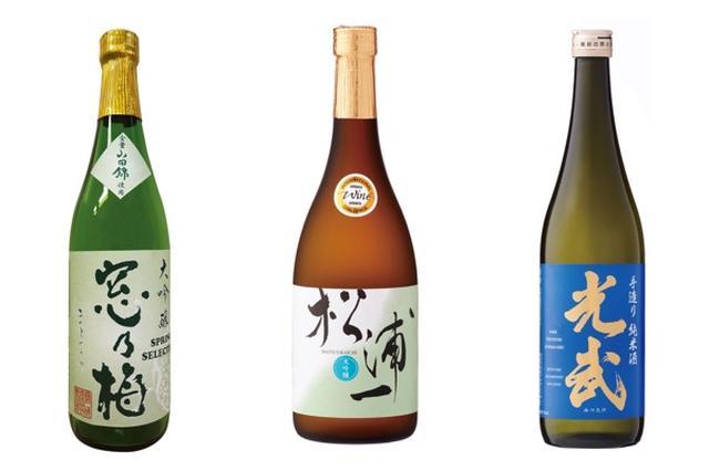 画像4: 佐賀ん酒3種飲み比べ × 佐賀の名産おつまみ × 新ブランド「いちごさん」