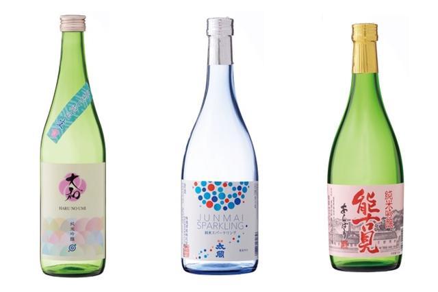 画像6: 佐賀ん酒3種飲み比べ × 佐賀の名産おつまみ × 新ブランド「いちごさん」