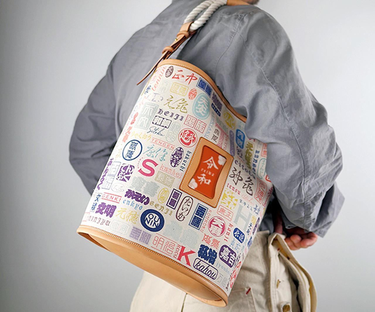 画像1: 早くも新元号デザイン登場 令和ファッションバッグ!?