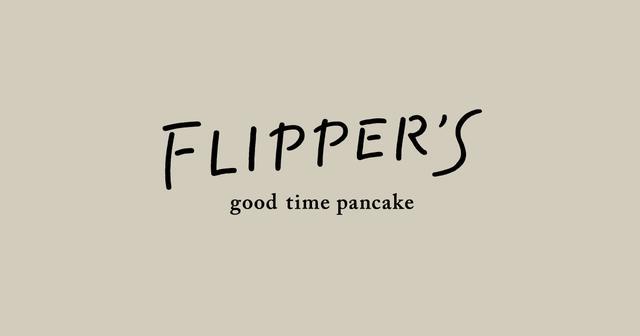 画像: FLIPPER'S | フリッパーズ